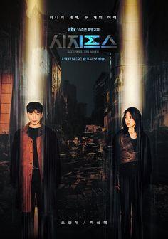 Las mejores series coreanas Sisyphus: The Myth (2021)
