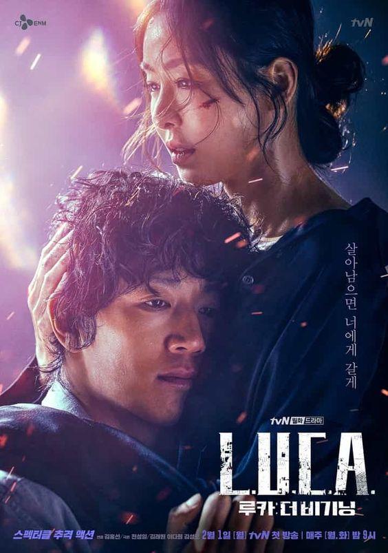 Las mejores series coreanas  Luca